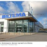 Супермаркеты в Финляндии